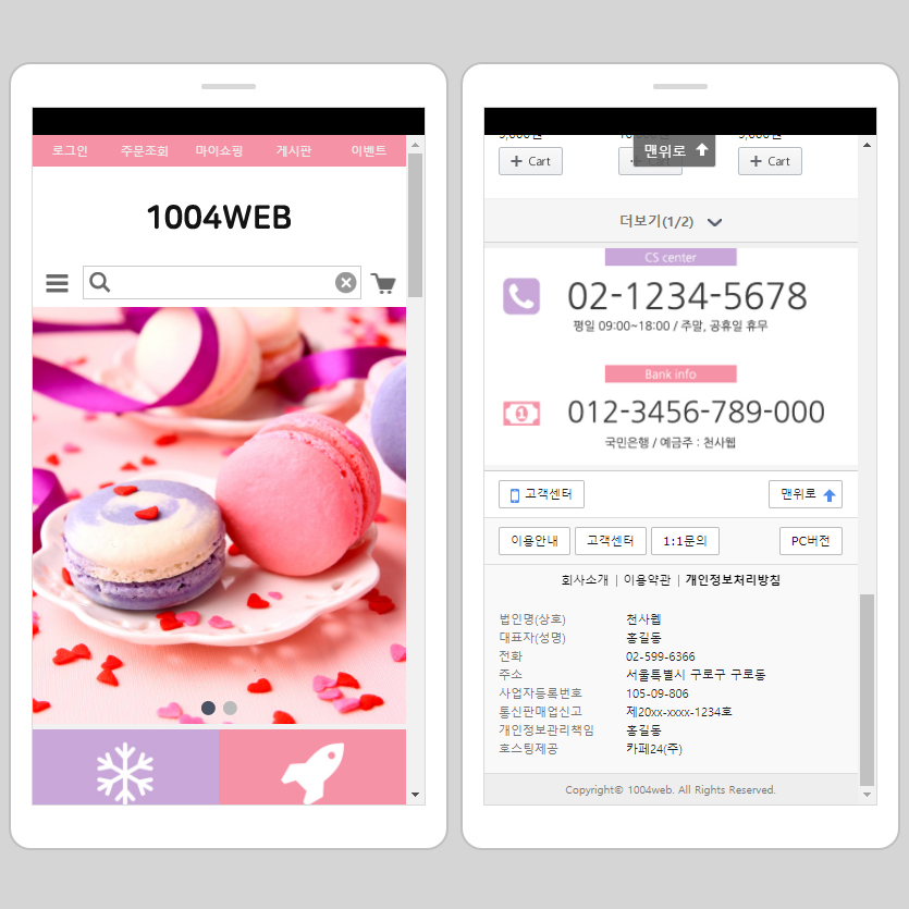 mobiles0005_835.jpg
