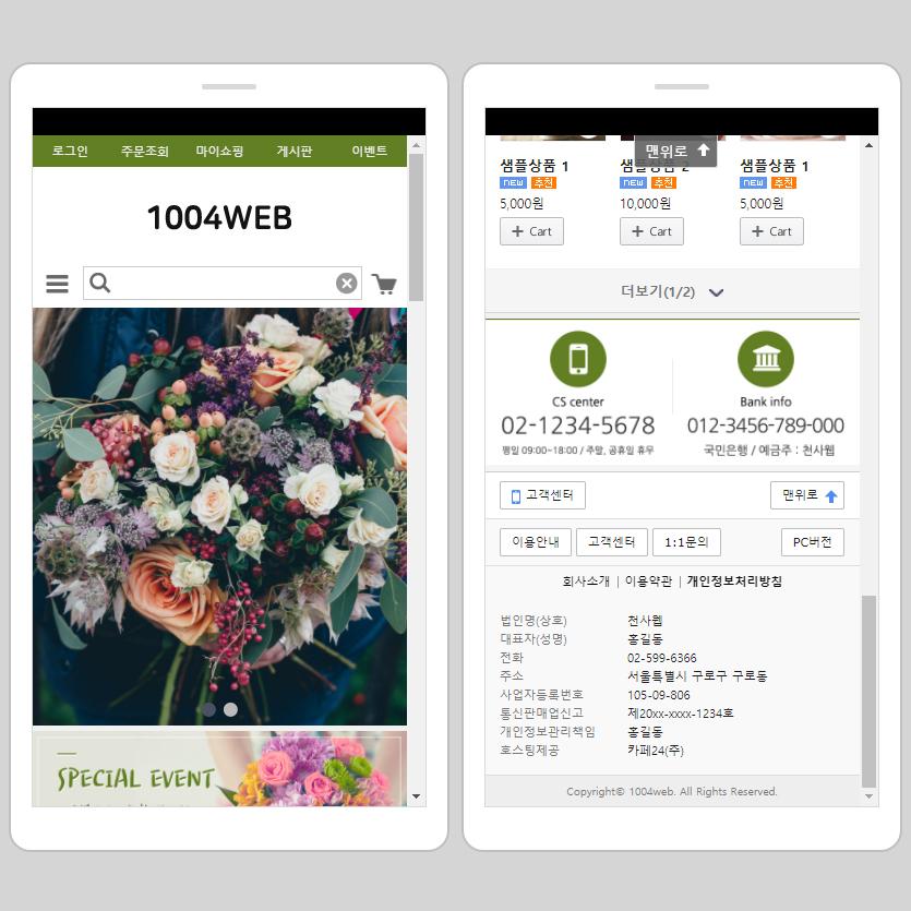 mobiles0007_835.jpg