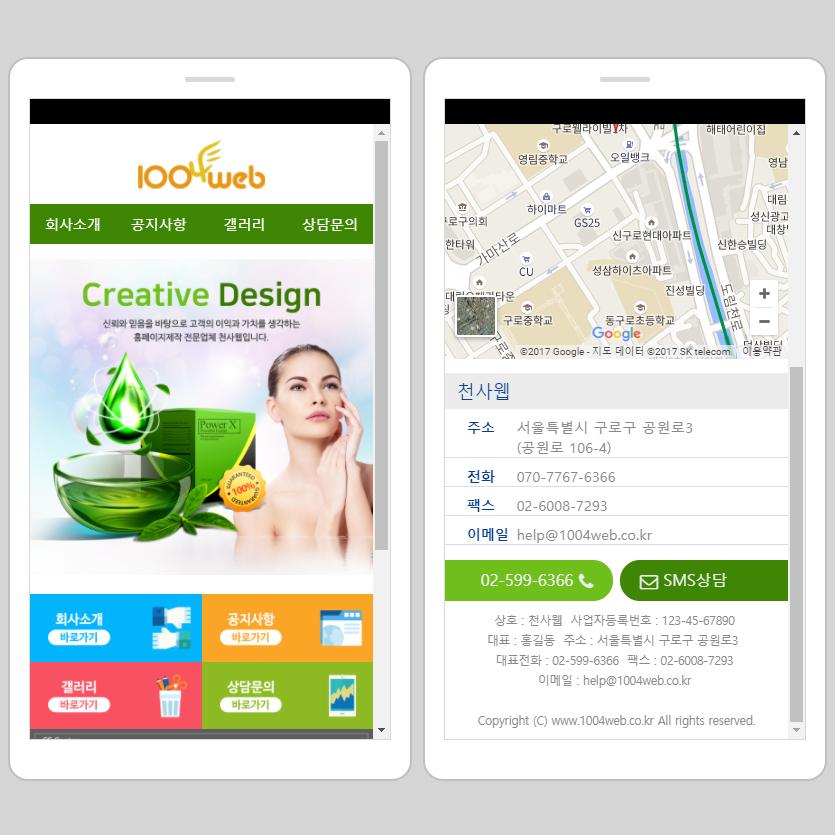 mobile0008_835.jpg
