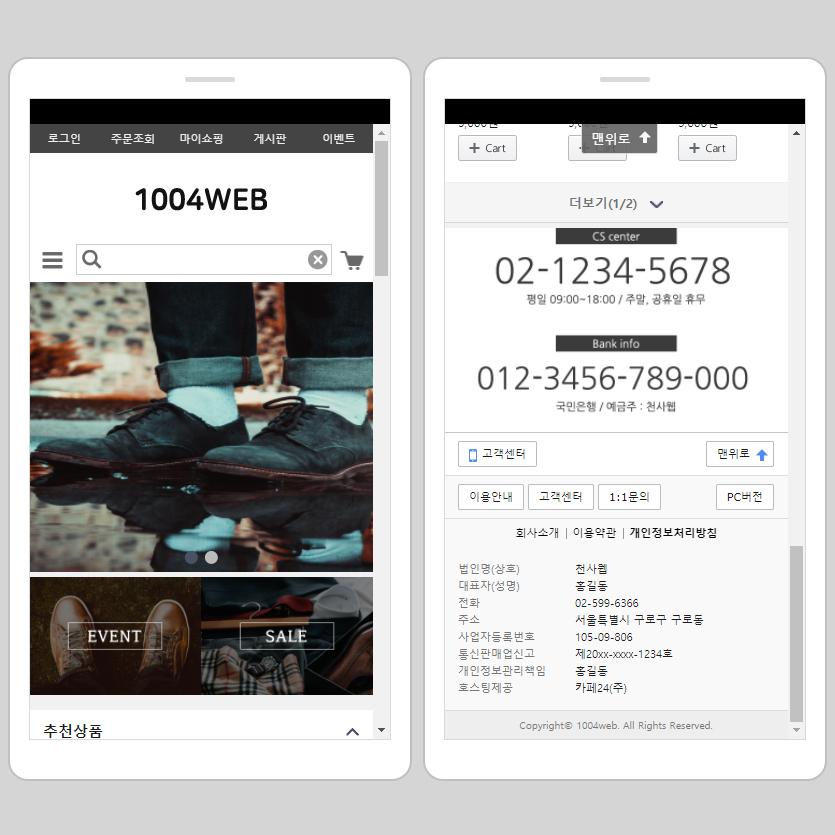mobiles0002_835.jpg