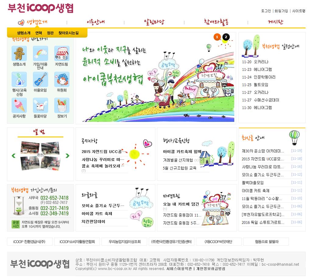 bc-coop_or_kr.png