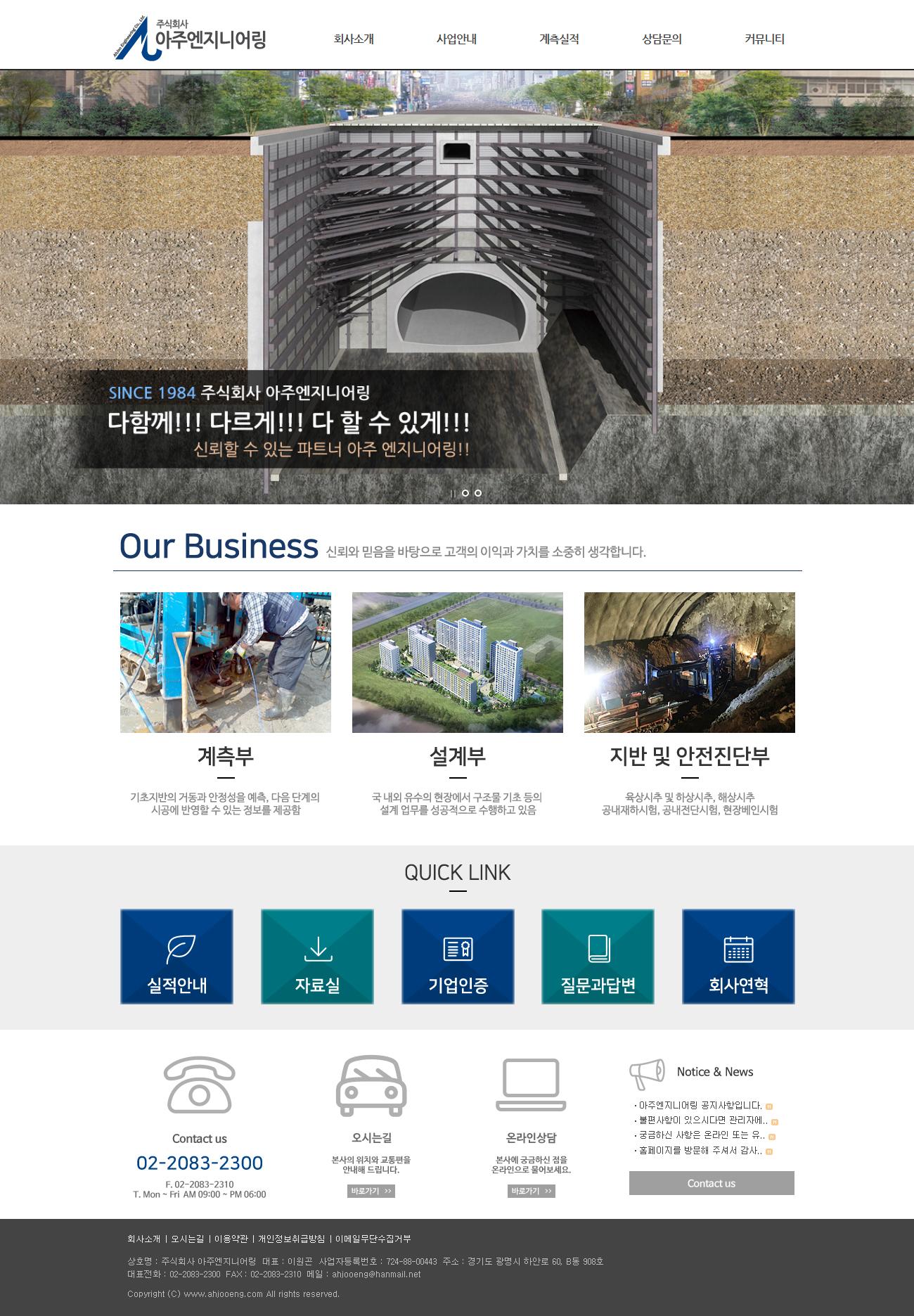 ahjooeng_com.png