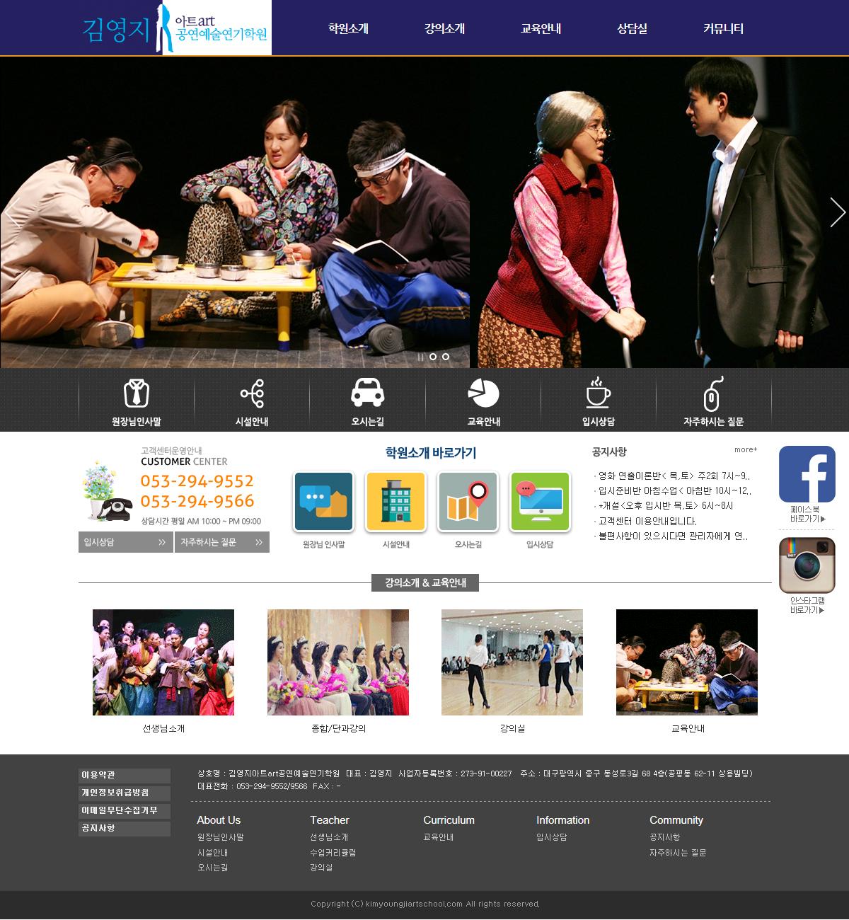 kimyoungjiartschool.com.png