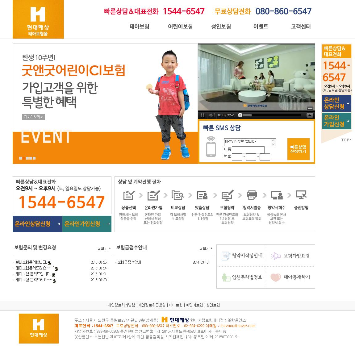 hi-hyundai-imall_com.png